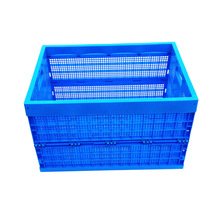 100-virgin-PP-Foldable-Plastic-Crate.jpg_220x220